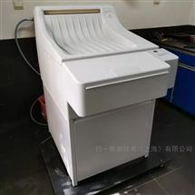COMPACT 2NDT-2布鲁泰克PROTEC工业洗片机COMPACT 2NDT