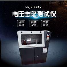 20KV耐电压强度试验仪