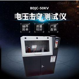 BDJC-100KV击穿打压检测仪
