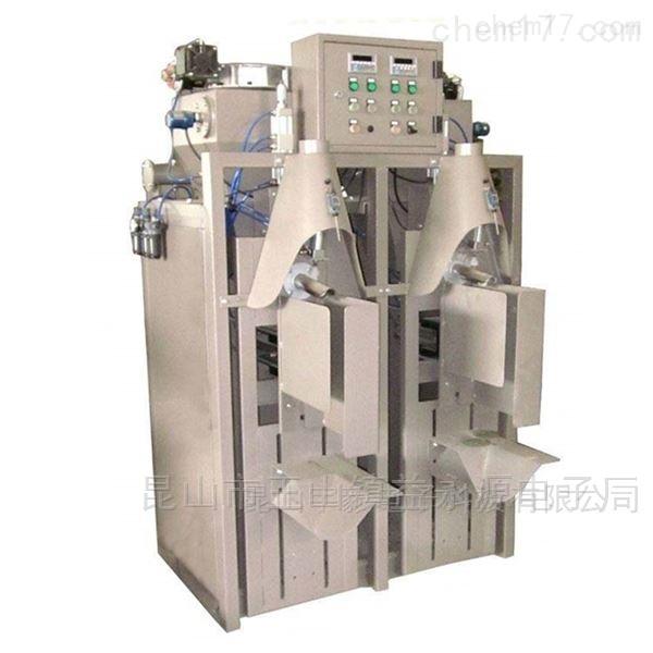 高精度全自动粉体称重包装机