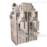 ACX高精度全自动粉体称重包装机