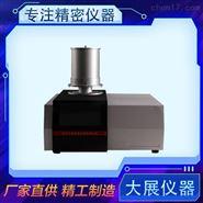 同步热分析仪大展机电研究所