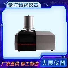 同步热分析仪结构