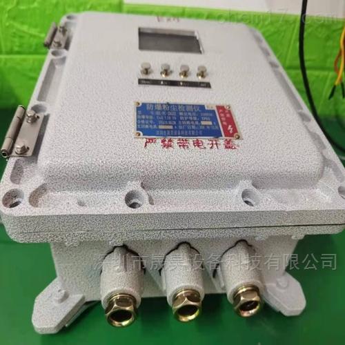 深圳粉尘浓度检测仪厂家