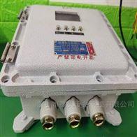 SHHB-F12车间粉尘浓度检测超标报警仪