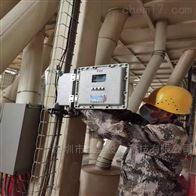 SHHB-F12面粉厂粉尘浓度检测超标报警仪