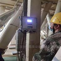SHHB-F12化工厂防爆粉尘浓度检测仪深圳厂家