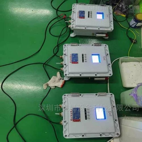 激光防爆粉尘浓度检测仪