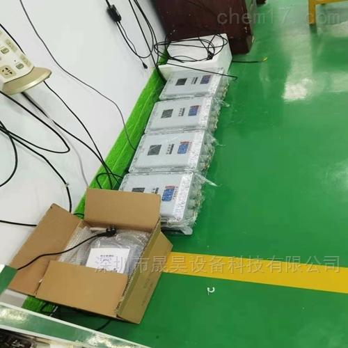 西安粉尘颗粒物浓度检测仪
