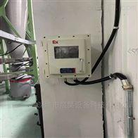 SHHB-F12深圳粉尘浓度检测仪报警功能