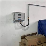 SHHB-F12环境环保防爆型粉尘浓度检测仪销售