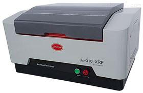Ux-310华唯X射线荧光分析仪