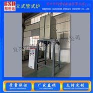 BGS-40-11硅碳棒型管式炉粉料颗粒烧结炉间歇式回转炉