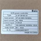 Baiz SCR电力调整器S-3P-38100-3V技术服务