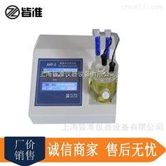 库仑法卡尔费休水分测定仪(微量水份测定仪)