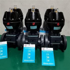 盖米型气动塑料隔膜阀 PVDF/RPP/PPH/UPVC