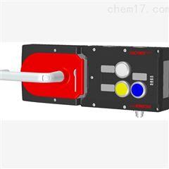MGB-L0H-APA-L-110551EUCHNER安全门锁