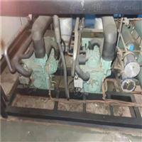 真空低温固体连续带式干燥机