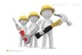 装备维修性测试性保障性评价
