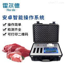 HED-BR12病害肉检测仪 可检测组胺、挥发性盐基氮