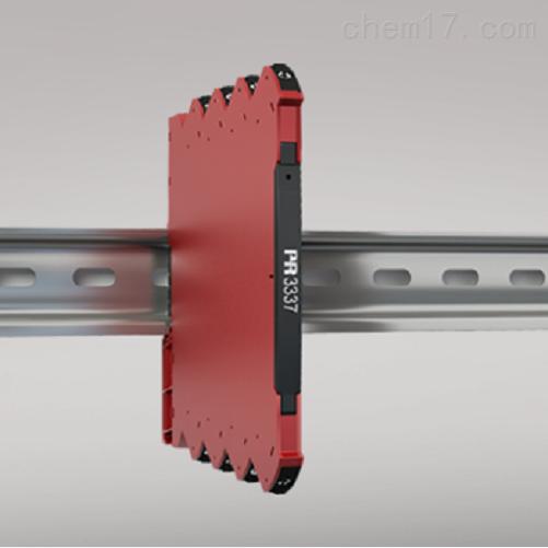 丹麦PR二线制 HART 温度变送器