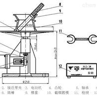 NLD-3水泥胶砂流动度测定仪主要构造简图