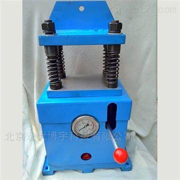 液壓式手動壓片機制樣機