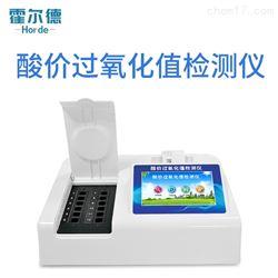 HED-SG12胶体金抗原抗体检测仪 免费报价