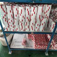 1件起批DN50四氟垫优质密封垫片