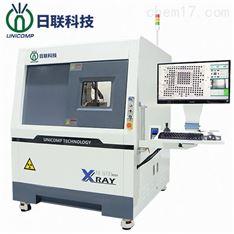 日联 国产x光机