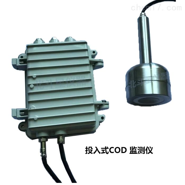 投入式紫外吸收水质COD自动监测仪
