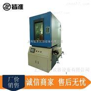 PL-1688高低溫橡膠疲勞龜裂試驗機