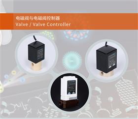 FluidicLab超低内容积电磁阀 微流控实验室