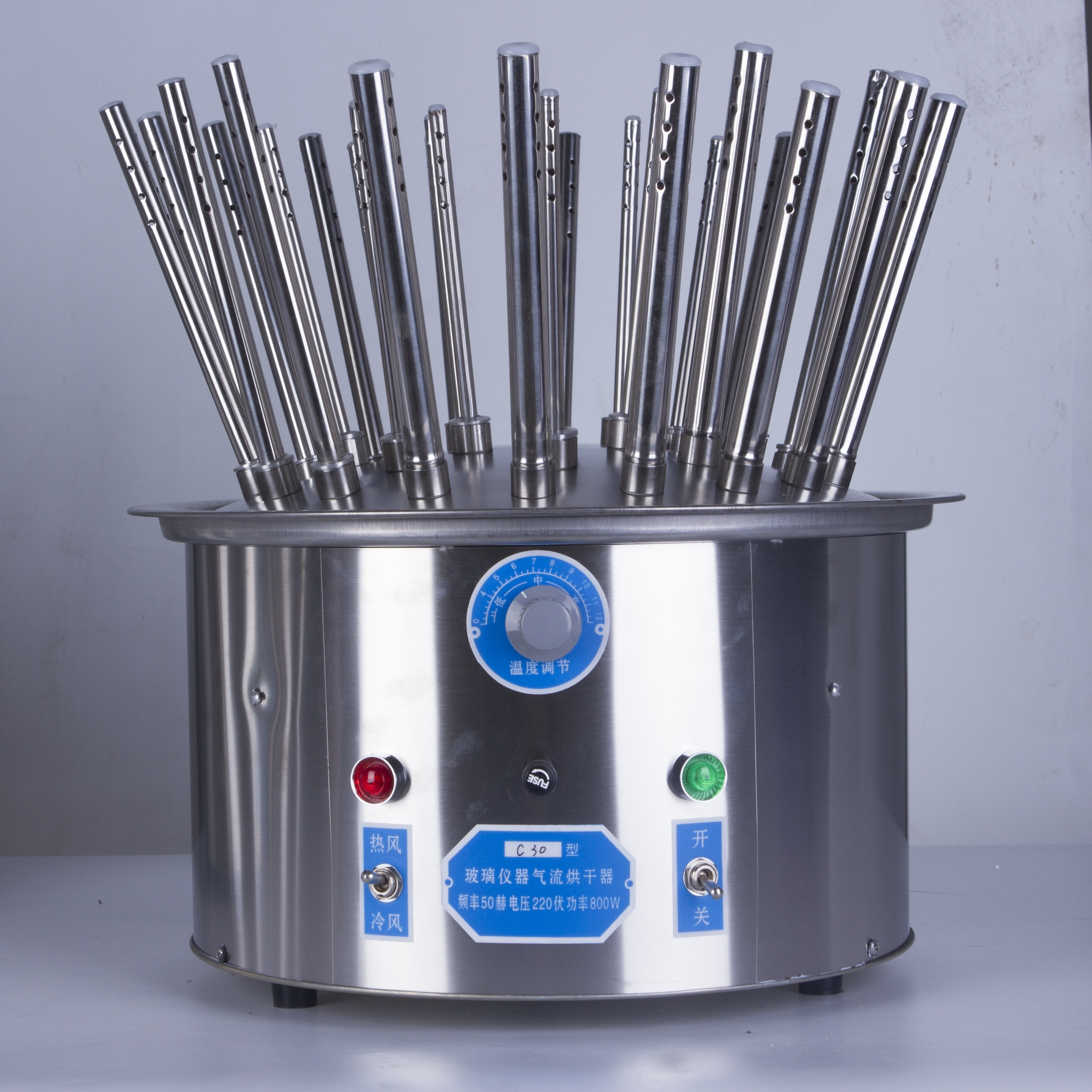 秋佐科技C型-20孔玻璃气流烘干器