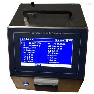 LAPC9808激光尘埃粒子计数器