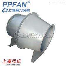 1.1KWGXF-I-3.0D管道式斜流风机