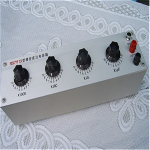 ZX127高阻交直流标准电阻箱