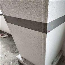 钢结构薄型防火涂料厂家现货供应