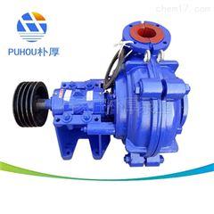 4/3AH细沙回收渣浆泵