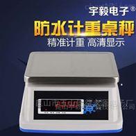 ACX10kg/20kg高精度电子秤 带rs232接口电子称