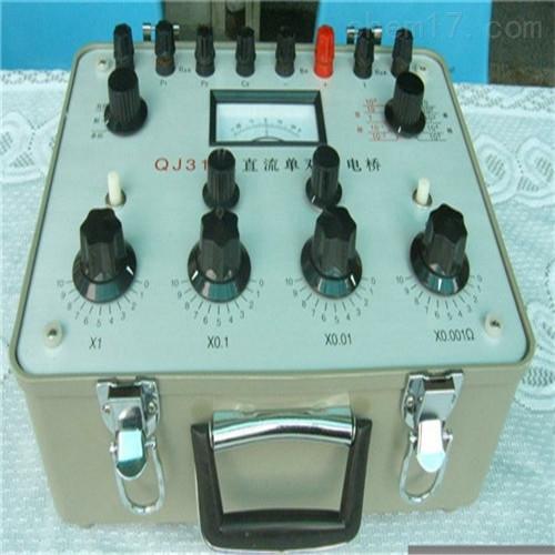 数字直流双臂电桥(携带式)