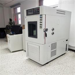维修环境试验箱 大型高低温冲击实验箱