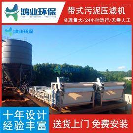 HYDY3500WP1FZ阳江行业推荐高铁打桩污水清理设备