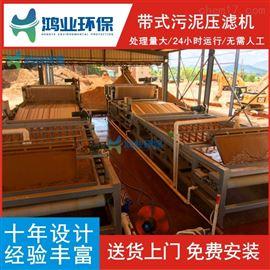 HYDY3500WP1FZ惠州洗沙线配套污泥压滤机2021版