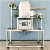 DYR029Ⅱ数字型热管换热器实验台/传热学工程