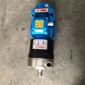 CQ无泄漏耐腐蚀磁力泵