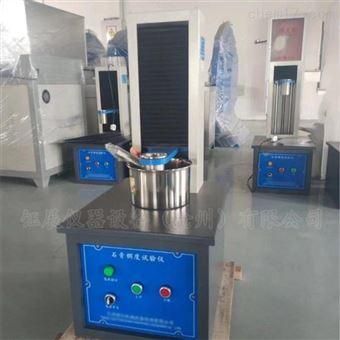 FSY-14A建筑石膏稠度测定仪 生产厂家