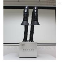 YILAS-2P,YILAS-1P专业生产焊锡烟尘净化机