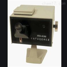 SYD-0168石油色度试验器