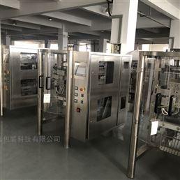 合肥信远湖南常德化工粉末自动包装机